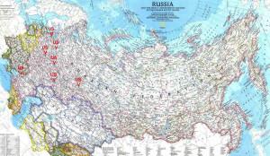 rus_geographic1